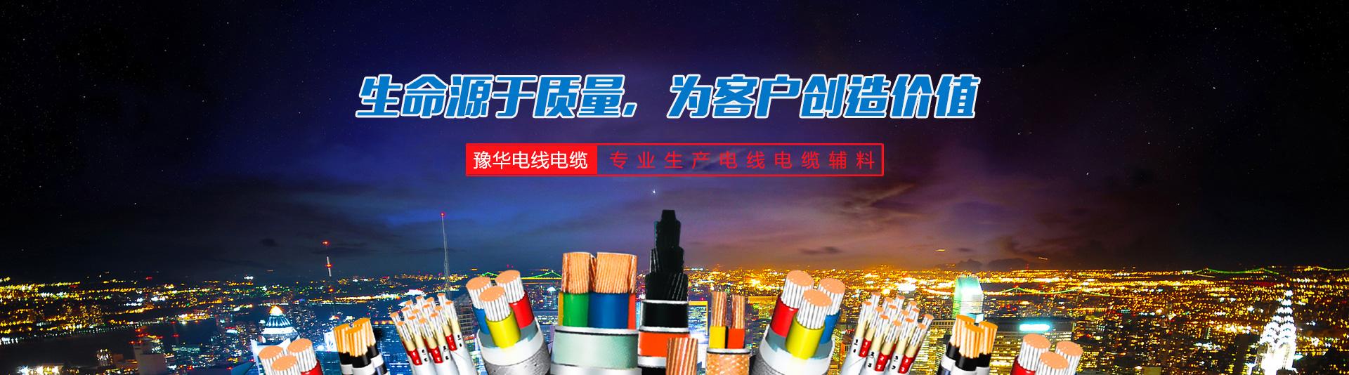 雷竞技-雷竞技官网-雷竞技官网DOTA2,LOL,CSGO最佳电竞赛事竞猜